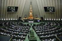 سه حقوقدان شورای نگهبان این هفته در مجلس انتخاب می شوند