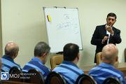شانزدهمین جلسه دادگاه رسیدگی به مفسدان اقتصادی در بانک سرمایه