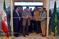 ششمین نمایشگاه تخصصی جهاد کشاورزی لرستان افتتاح شد