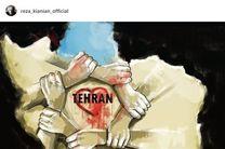 حوادث تروریستی تهران هیچ خدشهای به اتحاد و وحدت شیعه و سنی وارد نکرد
