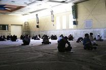 راهیابی 21نفر از خانواده های شاهد و ایثارگر قم به مسابقات سراسری قرآن کریم