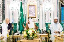 اشرف غنی با شاه عربستان دیدار کرد