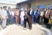 کلنگ زنی سه مدرسه در شهرستان میناب