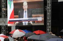 کابینه دولت لبنان تا تشکیل دولت جدید به کار خود ادامه دهد