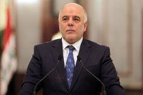 دستور حیدر العبادی برای شناسایی عاملان انفجار تروریستی «الکراده»