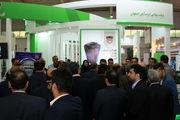 غرفه ذوب آهن اصفهان، نمود همدلی و تبادل اندیشه ها در راستای پیشرفت