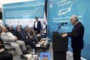 افتتاح و کلنگ زنی متمرکز 2800 پروژه عمرانیدر استان گلستان