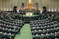 تجمع جمعی از بازرسان وزارت صنعت، معدن و تجارت مقابل مجلس