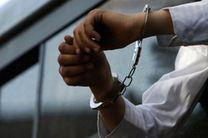 سارق حرفهای موتورسیکلت در گرگان دستگیر شد/اعتراف به ۳۴ فقره سرقت