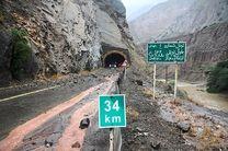جاده چالوس کوه ریزش کرد