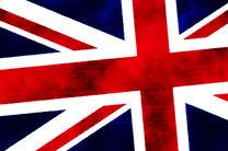 بحران اقتصاد انگلیس و کاهش ارزش پوند پس از خروج از اتحادیه اروپا