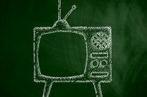 برنامه درسی شبکه چهار سیما در سه شنبه ۱۲ فروردین ۹۹ اعلام شد