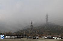 کیفیت هوای تهران ۱۴ دی ۹۸ ناسالم است/ شاخص کیفیت هوا به ۱۰۸ رسید