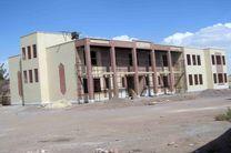 بیش از ۴۰ مدرسه توسط بانک ملی ایران ساخته شد