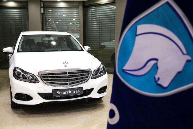 خودرو و مرسدس بنز در قالب شرکت مشترک
