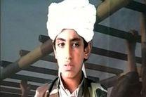 حمزه بن لادن کیست؟ + عکس