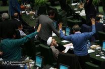 معافیت زائران اربعین97 از عوارض خروج از کشور تصویب شد