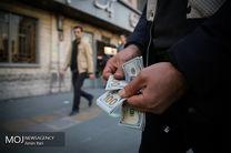 قیمت ارز در بازار آزاد 8 دی 97/ قیمت دلار اعلام شد
