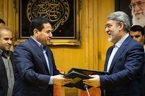 ایران و عراق در زمینه اربعین یادداشت تفاهم همکاری امضا کردند