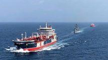 امارات به ائتلاف بین المللی دریایی آمریکا می پیوندد