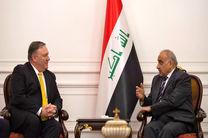 ارتش عراق از میزان همکاری خود با آمریکا می کاهد