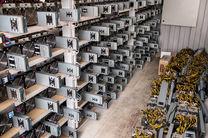 کشف تعداد ۱۵۶ دستگاه استخراج بیت کوین از شهرک صنعتی غرب مشهد