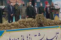 مراسم تودیع و معارفه رییس بنیاد حفظ آثار و نشر ارزشهای دفاع مقدس اصفهان برگزار شد