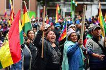ناآرامی ها در بولیوی از سرگرفته شد