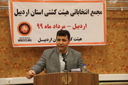 بدهی150میلیونی هیات کشتی استان اردبیل/رتبه کشتی استان در سطح کشور در شان اردبیل نیست