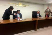 امضای یادداشت تفاهم همکاریهای بیمهای بین ایران و ارمنستان