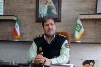 امسال نزاعهای خیابانی کرمانشاه 45 درصد کاهش داشته است/ شورای معتمد پلیس در محلات تشکیل میشود