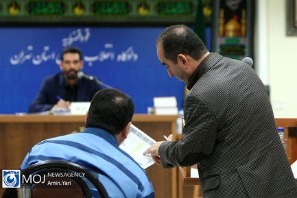 سی و یکمین جلسه دادگاه رسیدگی به مفسدان اقتصادی در بانک سرمایه
