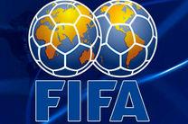 سیدبندی جام جهانی روسیه مشخص شد