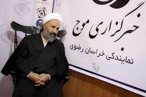 رژیم صهیونیستی به بن بست رسیده است/ تصویب طرح دو فوریتی مجلس در حمایت از ملت فلسطین