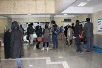 ابلاغ دستورالعمل نحوه پرداخت شهریه دانشجویان سنواتی دانشگاه آزاد