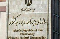 دستور تخصیص ۱۶ هزار و ۶۵۱ میلیارد ریال به سازمان بیمه سلامت ایران صادر شد