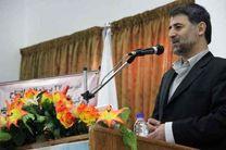 «سرائیان» رئیس هیات مدیره مخابرات تهران شد