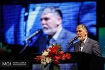 پیام وزیر ارشاد به جشنواره بین المللی هنرهای تجسمی فجر