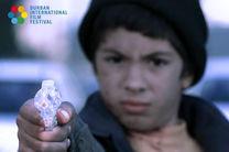 فیلم کوتاه دوئل در جشنواره فیلم دوربان به نمایش در میآید