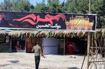 ضرورت نظم و یکپارچگی بین موکب ها در خمینی شهر
