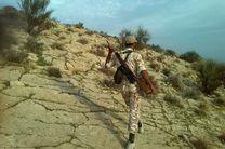 شکارچیان متخلف پارک ملی دنا دستگیر شدند
