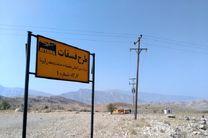 معدن فسفات چرام وارد عملیات اجرایی شد
