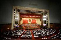 مجلس چین پیمان تغییرات آب و هوایی پاریس را امضا کرد