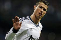 رونالدو برترین بازیکن دیدار پرتغال مقابل ولز شد