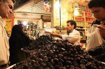 دستورالعمل نظارت بر بازار ماه رمضان