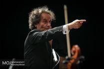 رهبر ارکستر سمفونیک تهران تغییر کرد