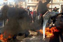 یورش معترضان در لبنان به خانه وزیر اقتصاد و بانک مرکزی