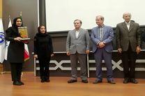 نفت ستاره خلیج فارس، روابط عمومی برتر کشور شد