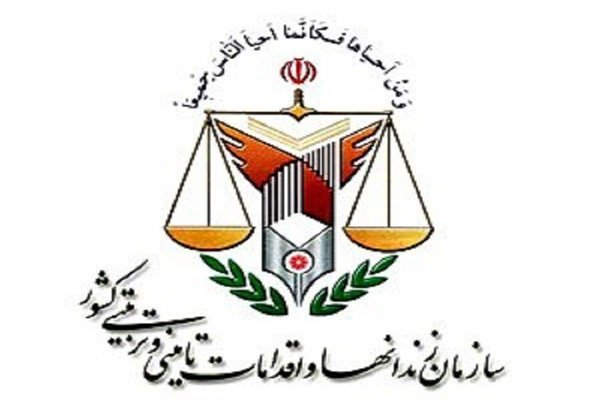 برگزاری مراسم تودیع و معارفه مدیر زندان رجایی شهر