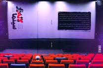 مجموعه داستان سینما لالهزار منتشر شد